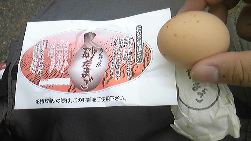 砂たまご@鳥取砂丘