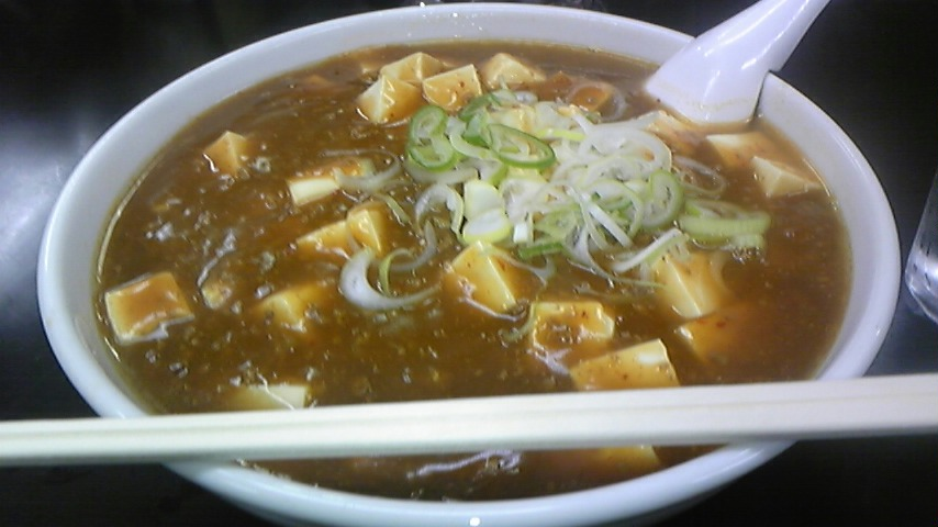 馬賊@日暮里 麻婆麺